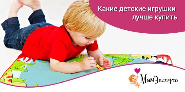 Какие детские игрушки