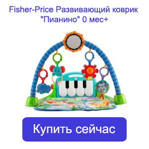 fisher-price развивающий коврик пианино 0мес+